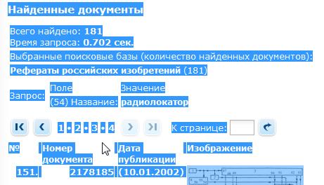 Уловка компьютерной крысы №10