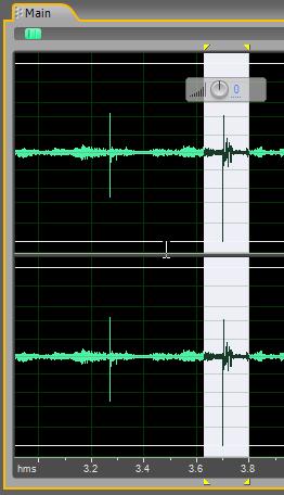 Зачистка аудио