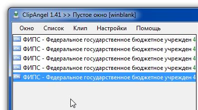 Уловка компьютерной крысы №11