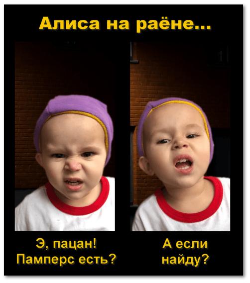 Семейное: я и внучка