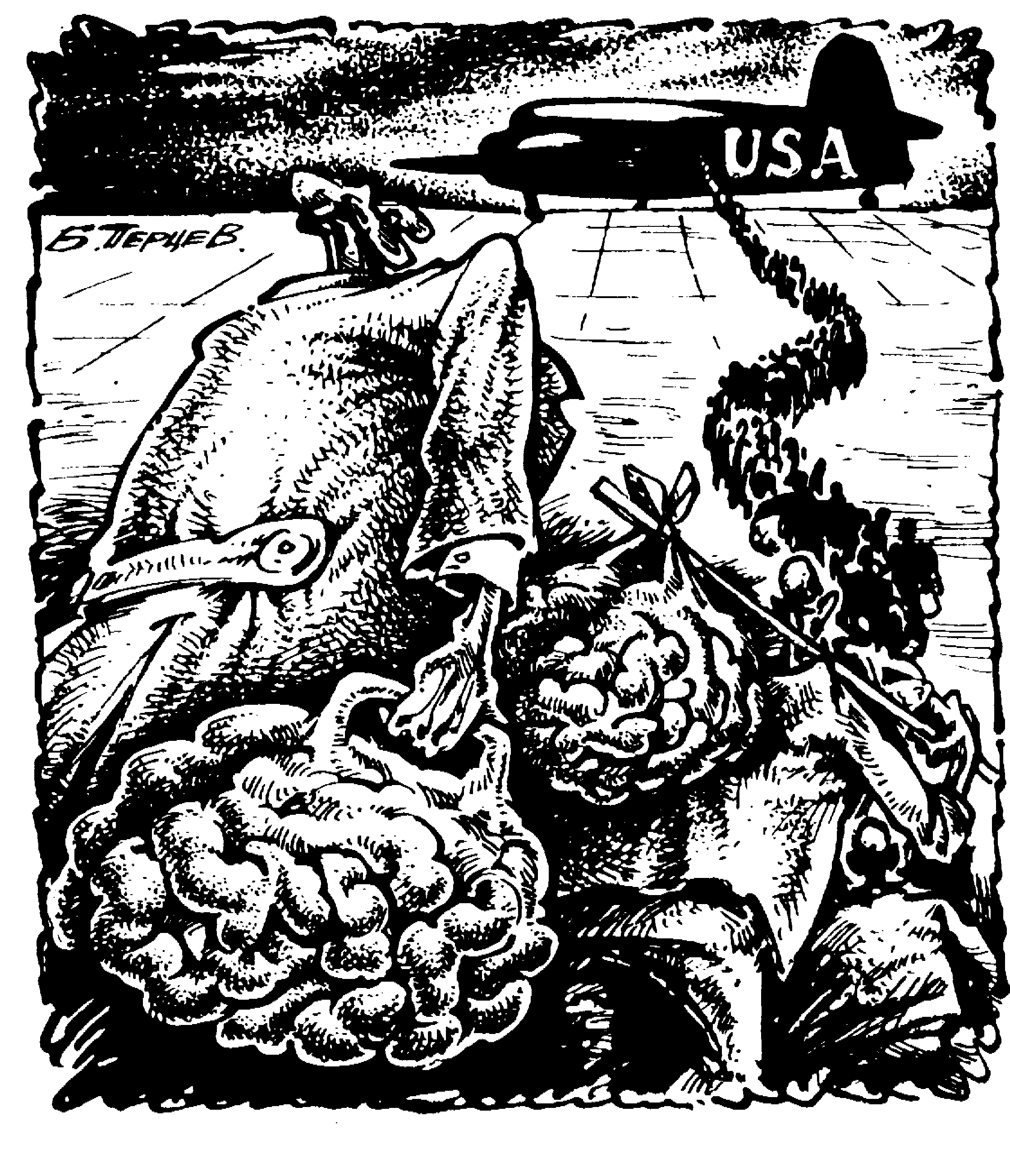 Курс молодого бойца... Глава 1