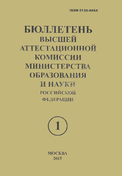 Who is ВАК?