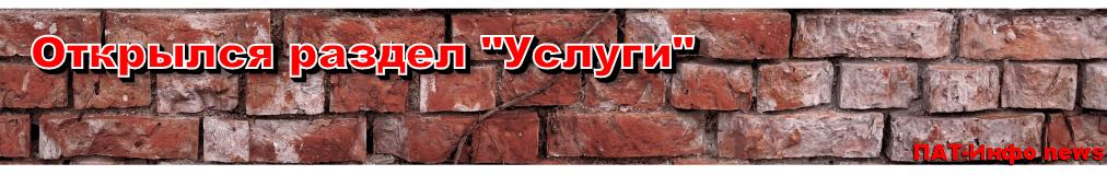image_alt_text