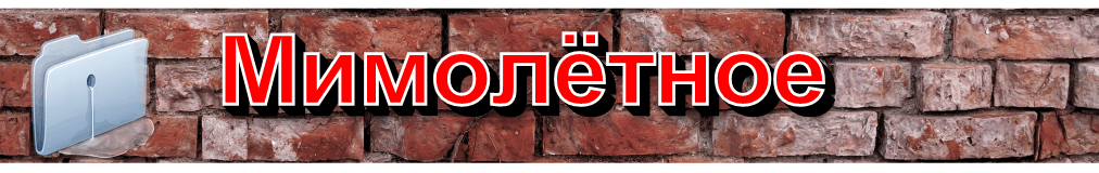 ПАТ-Инфо