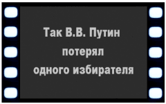 https://sites.google.com/site/vkarnychev/home/5_obo-vsem-po-malenkomu/5-3_Ne_v_temu/ogonpostabamiliubitran