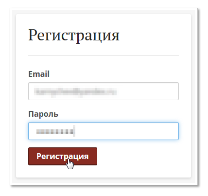 sharelatex  Вводим свой email и пароль после чего нажимаем на большую кирпичного цвета кнопочку