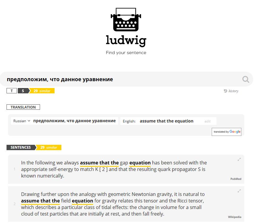 Ludwig in Russian