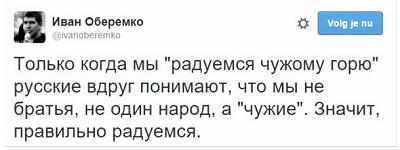 На гибель Ми-8 в Сирии
