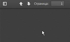 """""""Научный поводырь"""" из-за кордона"""