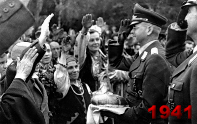 Встреча фашистов в Киеве (1941)
