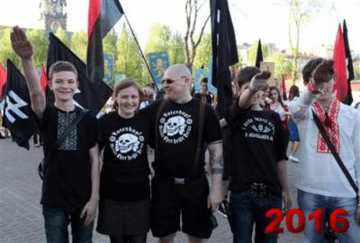 Нацисты в Киеве (2016)