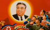 Мой друг Ким Ир Сен