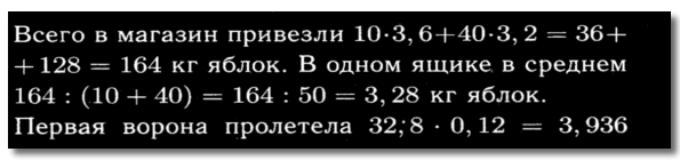 30 апреля 2017 — О дебильных учебниках Минобрнауки