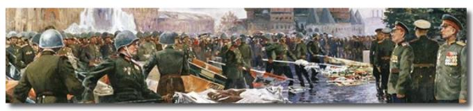08 мая 2017 — С Днём Великой Победы!