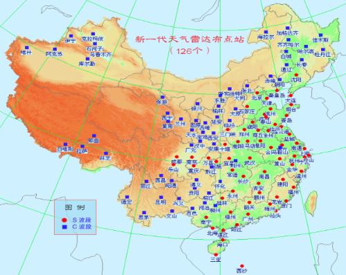 Китай 2004