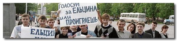 12 сентября 2017 — О выборах Путине Ельцине ВШЭ и РАН
