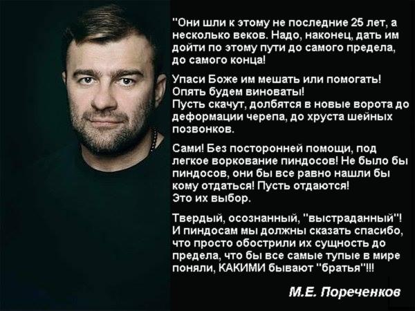 Обыкновенный Киев