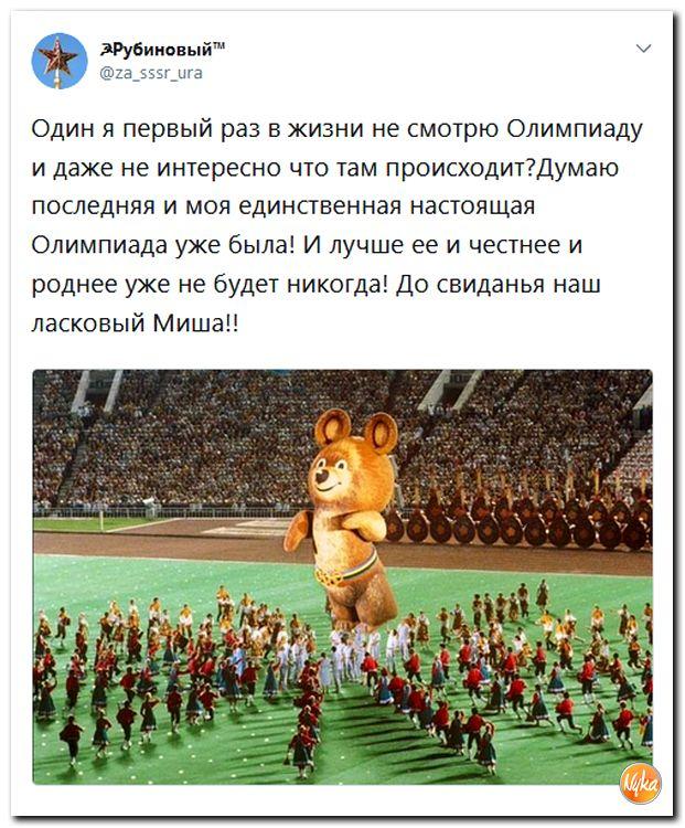 Олимпиада Dead