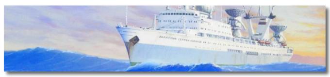 02 августа 2018 — В синем море в белой пене-2