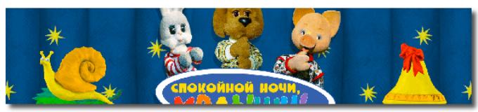 28 августа 2018 — К завтрашнему обращению Путина