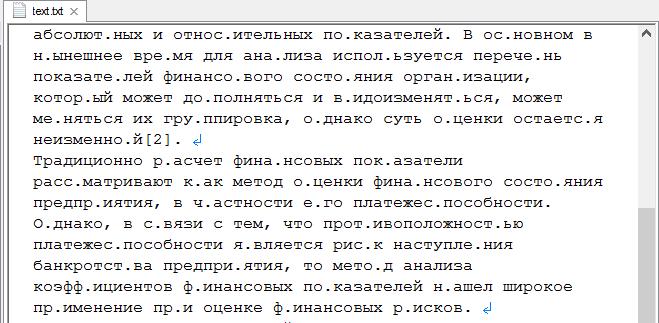Космический штопор. Ч.2