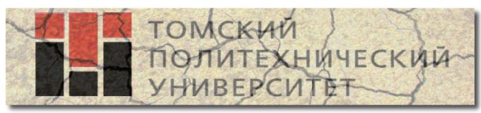 14 октября 2019 — Реквием по Политеху (2)