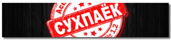 29 октября 2019 — Аспирантура и ВЛКСМ