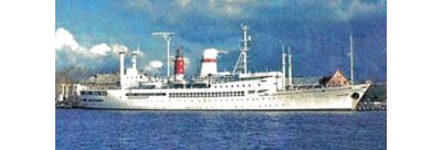Экспедиционное океанографическое судно «Молдавия» проекта 976.