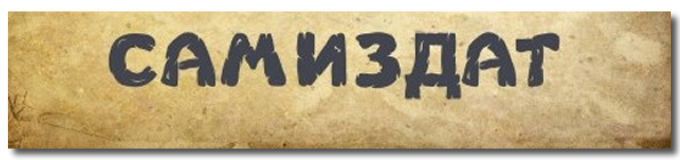 14 января 2020 — О бортжурнале или безумный совет аспирантам
