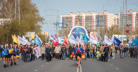 ТУСУР - праздничное шествие 7 мая