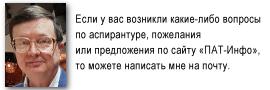 Карнышев Владимир Иванович