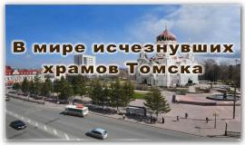 Слайд-фильм на основе работ худ. Ю.П. Черданцева