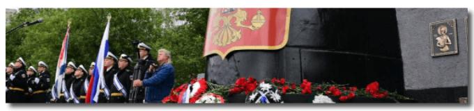 12 августа 2020 — 20 лет гибели АПЛ Курск
