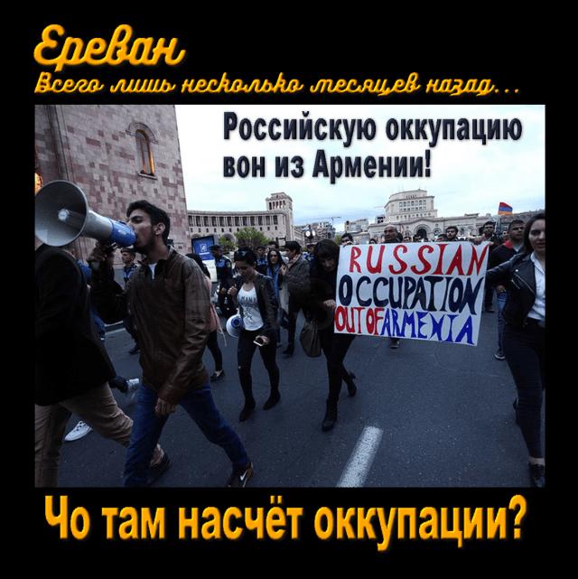 Российская окуппация