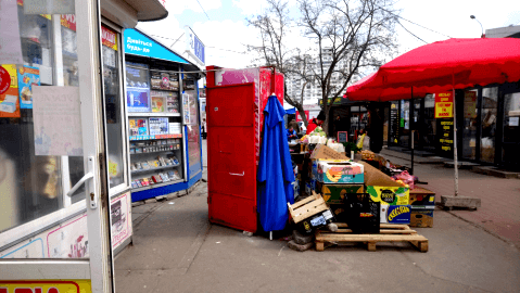 Заметки одной киевлянки. Киев.