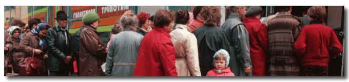 10 октября 2021 – Урок истории или о святых 90-х