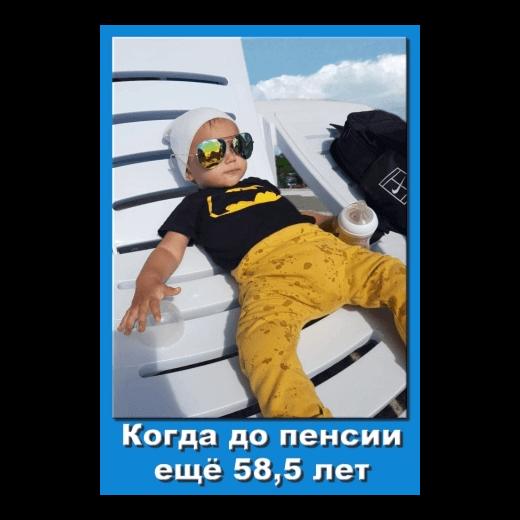 OK-64