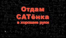 Русско-английские шаблоны для научных статей